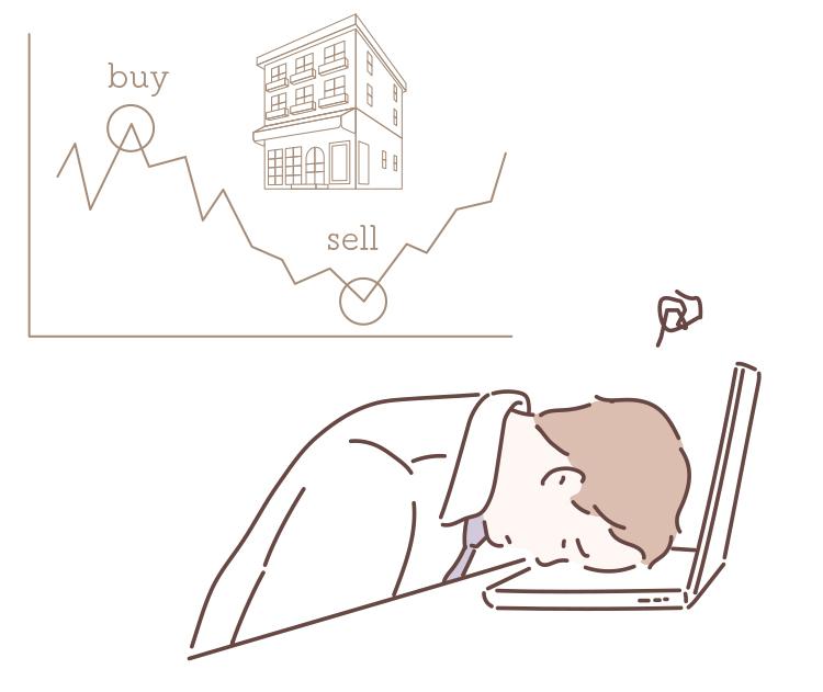 投資物件を相場より安い価格で売却してしまう